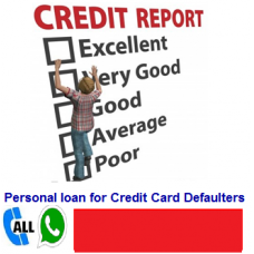 Personal Loan For Low Cibil Score In Mumbai