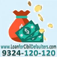 Personal Loan for Low Salary in Mumbai
