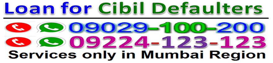 Loan for Cibil Defaulters | Loan for Cibil Defaulters in Mumbai | Personal Loan | Home Loan
